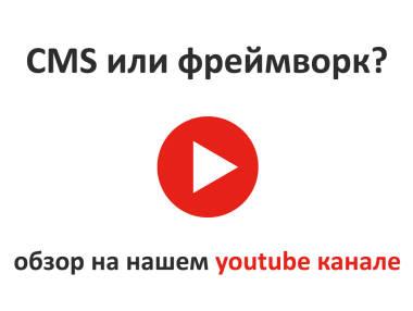 Самое популярное видео на нашем youtube-канале по итогам 2018 года